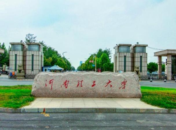 河南理工大学的材料类专业怎样