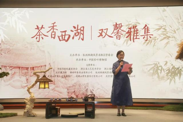 茶香西湖·双馨雅集 | 戚学慧竹画、黄小明木艺联展雅集