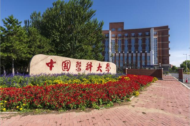 重庆医科大学公共卫生学院研究生哪个好考