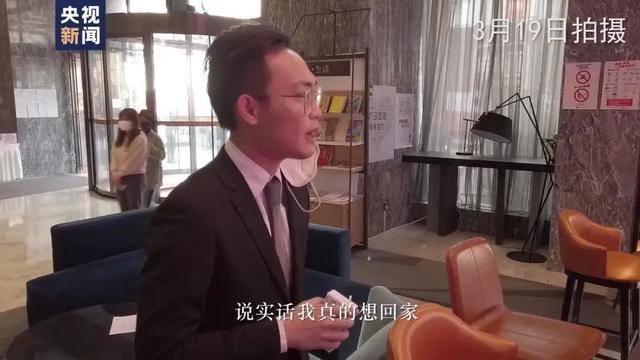 德孝中华周刊推荐:送别医疗队,武汉小哥哥90度鞠躬后转身泪崩