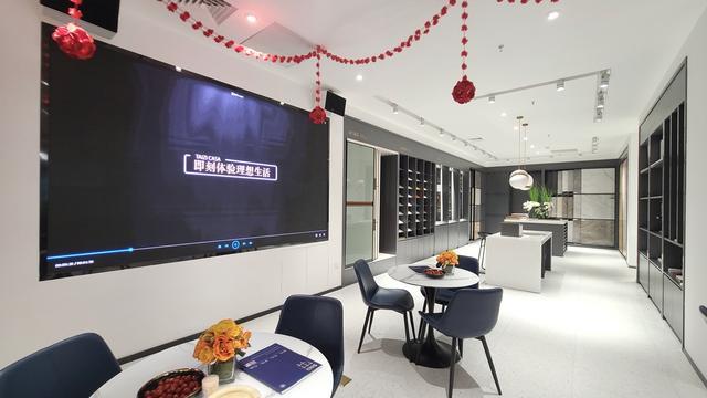 扬帆树新程太子家居额头湾红星美凯龙5000平米超大展馆盛大开业