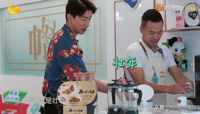 《中餐厅4》黄晓明赵丽颖张亮林大厨各有缺点 还不如新人李浩菲