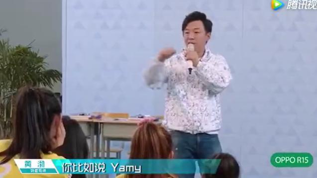 前火箭少女队长Yamy被公司老板公然羞辱,这操作把爷整吐了!