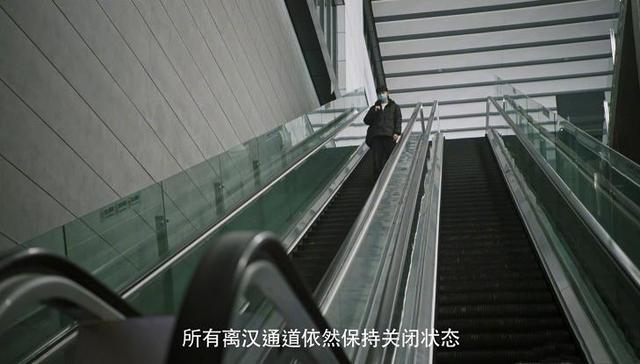《在一起之我叫大连》首发预告,演员邓伦饰演误入武汉的大连小伙