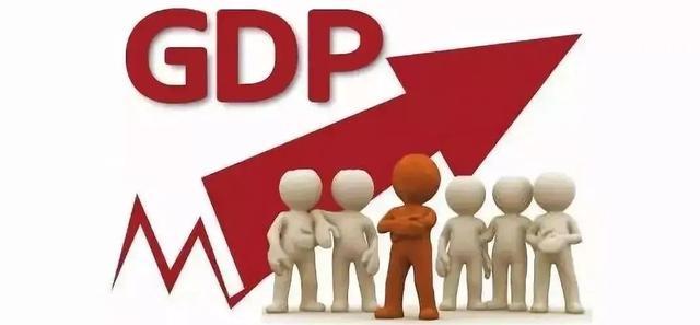李稻葵:15年,甚至30年后的中国经济是什么样?