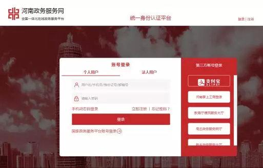 重庆二级建造师注册时间变更注册需要多少时间才能拿到证