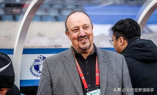 大连队向中国足协提出严重抗议!同样犯规为什么江苏点球大连没有