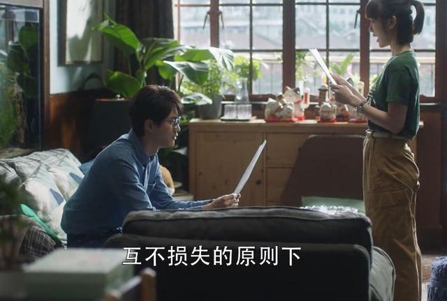 """《三十而已》""""离婚后变更好""""的钟晓芹:你越敢做自己,他越爱你"""