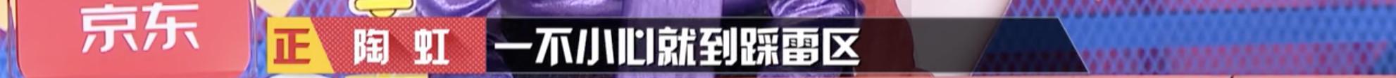 陶虹公开谈徐峥出轨传闻:肉体上的都不算事儿