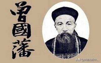 曾国藩与李鸿章临终一别时对李鸿章说了什么?