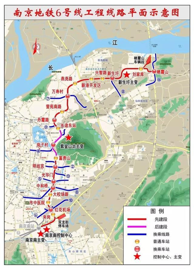 南京十条地铁最新进展曝光,5号线、7号线站点实探来了