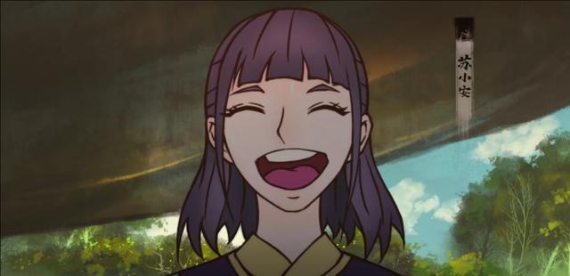 雾山五行:苏小安成为新晋国漫女神?别傻了她只是个行走的表情包