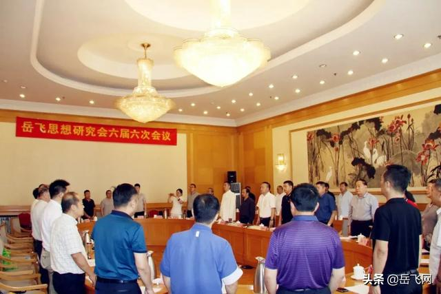 岳飞思想研究会第六届六次会议在济南召开