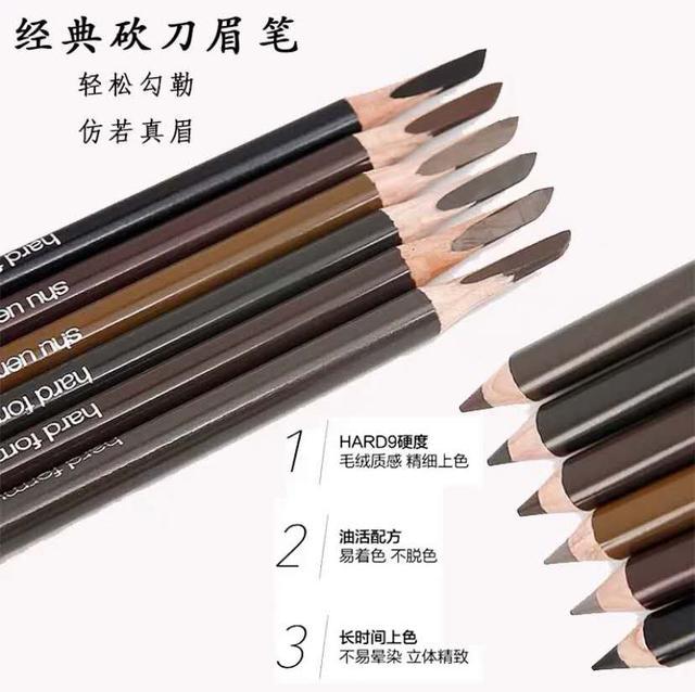 对于眉笔,总会有不一样的选择,我来告诉你我的选择是什么