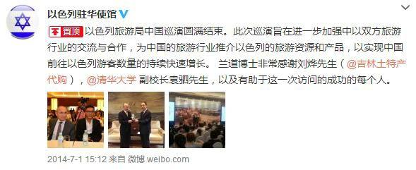 明星奇葩微博名:吴宣仪为考试迪丽热巴宣剧,刘烨却变代购?