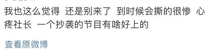 被《新说唱》请来当导师的朴宰范,曾因辱骂国家被全韩抵制…