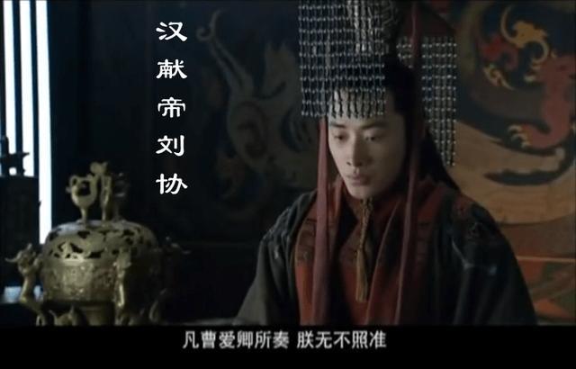 汉献帝刘协:历结局最好的亡国皇帝