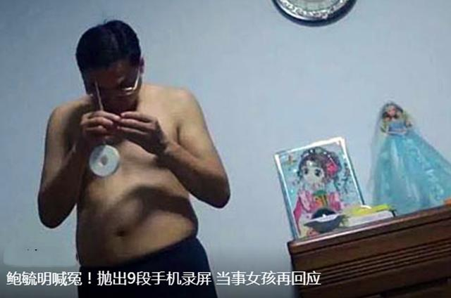 鲍毓明坚称恋爱,去年就送了订婚戒指?女孩两张身份证认识时已18