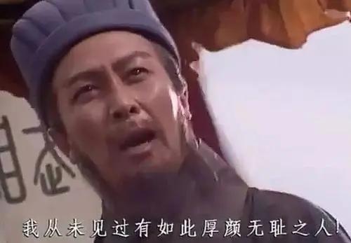 给大家讲个笑话:毕志飞是北大博士