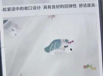 """有版�的""""彩虹独角兽�被�童装�牌侵�?专柜说是""""�马�莉�……"""
