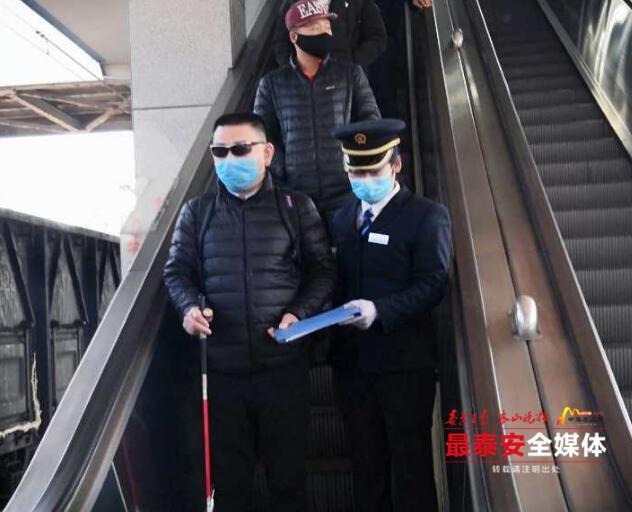 盲人旅客进站乘车遇困难 车站客运员接力帮忙