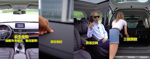 這款環球旅行車實力如何?閱車無數的老司機告訴你答案