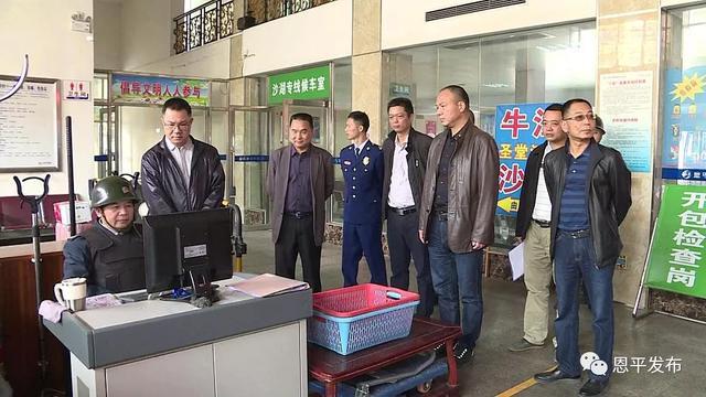 【新春走基层】谢超武率队开展安全生产检查