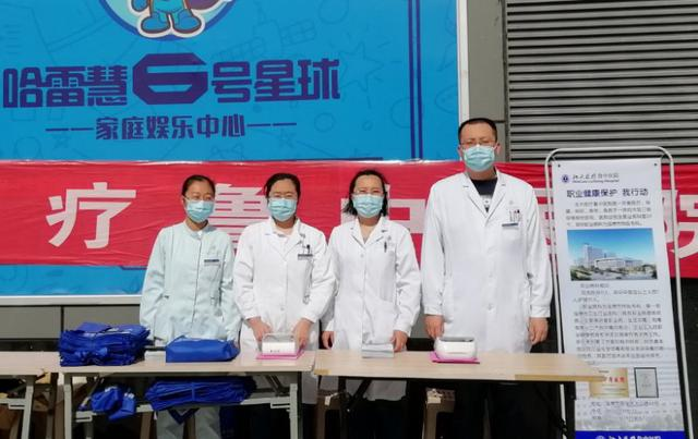 关注劳动者,保障职业健康鲁中医院开展职业病防治宣传活动