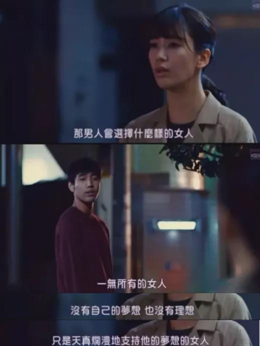 南京遇害女大学生男友身份曝光:如果你有女儿,一定要告诉她底线