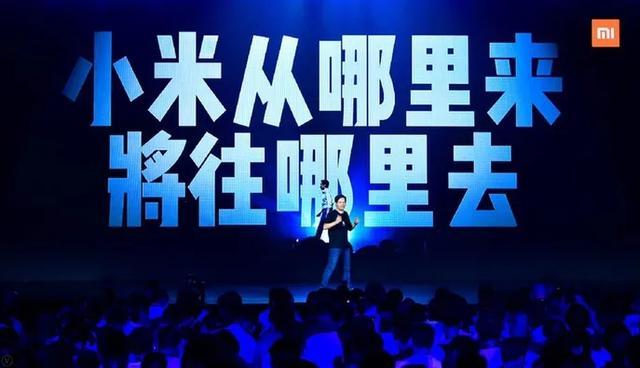 雷军的第一次公开演讲与华为的最后一款手机芯片