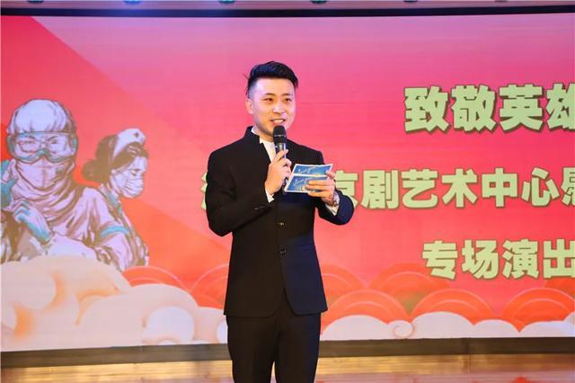 致敬最可爱的人   河南省京剧艺术中心来河南省直三院慰问演出
