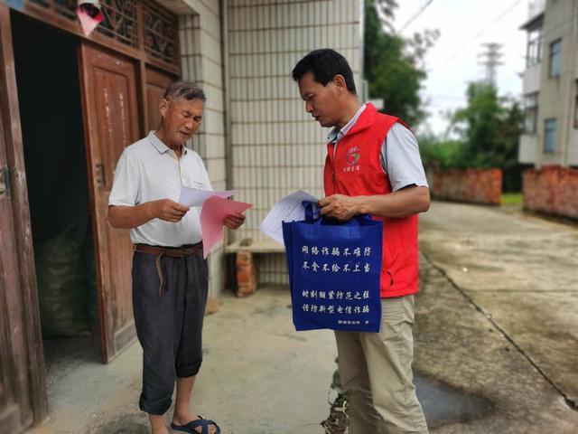 南京高淳固城街道:结合文明城市创建,深入开展反电诈宣传