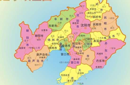 辽宁省内哪个城市是属于东北方向的