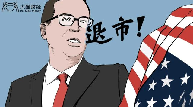 美国又出狠招!300多个中国公司遭遇世纪难题