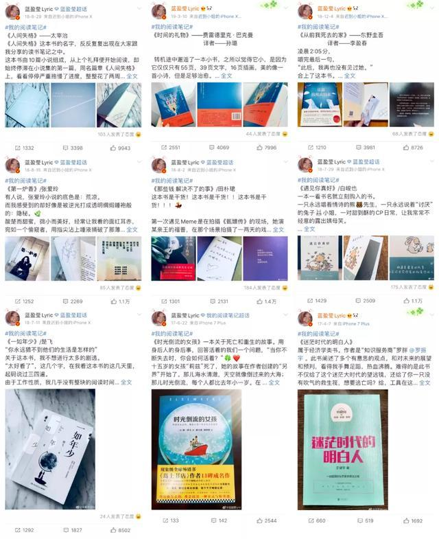 48岁马浚伟硕士毕业一片盛赞,蓝盈莹努力却被嘲,是双标吗?