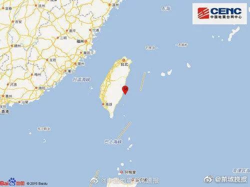 台湾5.4级地震,厦门、福州、泉州等地震感明显