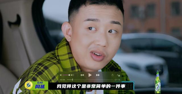 敢让GAI、新裤子、刘宪华改编同一首歌,这个音乐综艺真会玩!