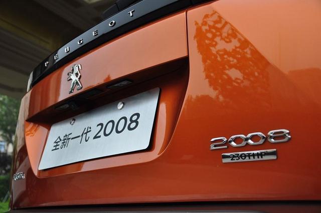 感受全新一代東風標致2008 充滿駕駛樂趣