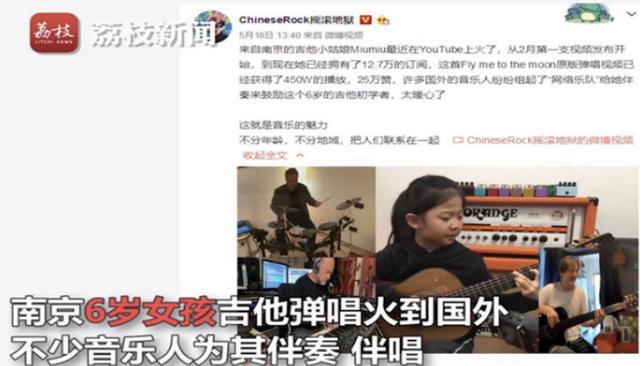 湖南天才少女獲華為156萬年薪:那些自律的女孩,到底贏在哪里?