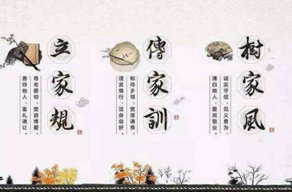 中国家训经典名句(家训家风家规名言50条)