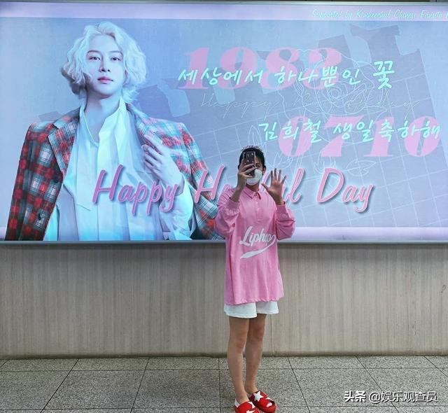 金希澈生日,平井桃会送什么礼物?网友:追星成功的典型