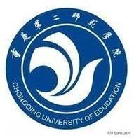 重庆有哪些艺术类的大学