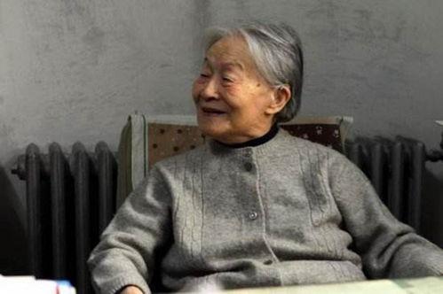 杨绛很有意境一段语录,揭露了当代人现状,引发成年人深思