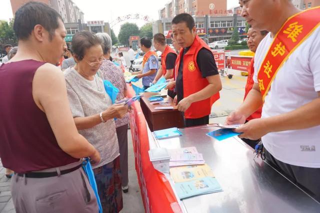 忻州市司法局开展《民法典》宣传活动