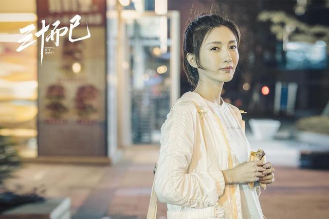 《三十而已》王漫妮形象广受好评,孟佳深有体会,值得女性深思