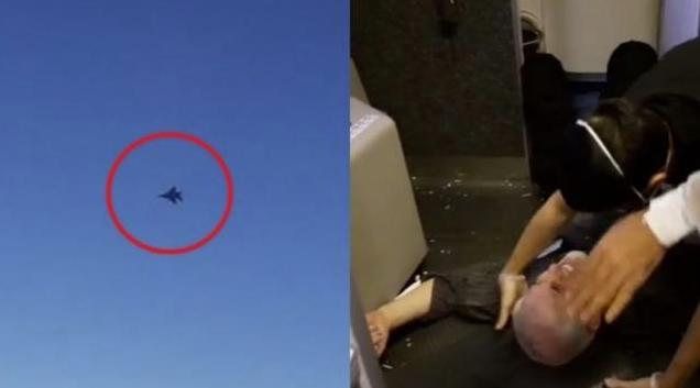 美军大言不惭!万米高空拦截伊朗客机,做出危险动作险些机毁人亡