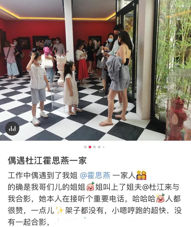 杜江霍思燕带嗯哼和一小女孩看画展,获网友大赞没有明星架子