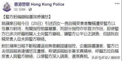"""""""乱港头目""""黎智英被捕!25箱证物之下,他必将被钉在历史的耻辱柱上"""