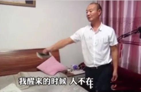 """杭州53岁女子""""人间蒸发""""14天后,老公说的一句话令人生疑"""