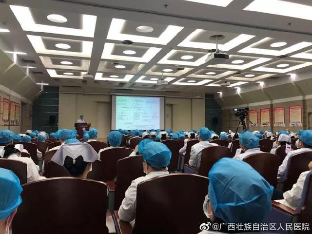 自治区人民医院首批驰援武汉医疗队集结
